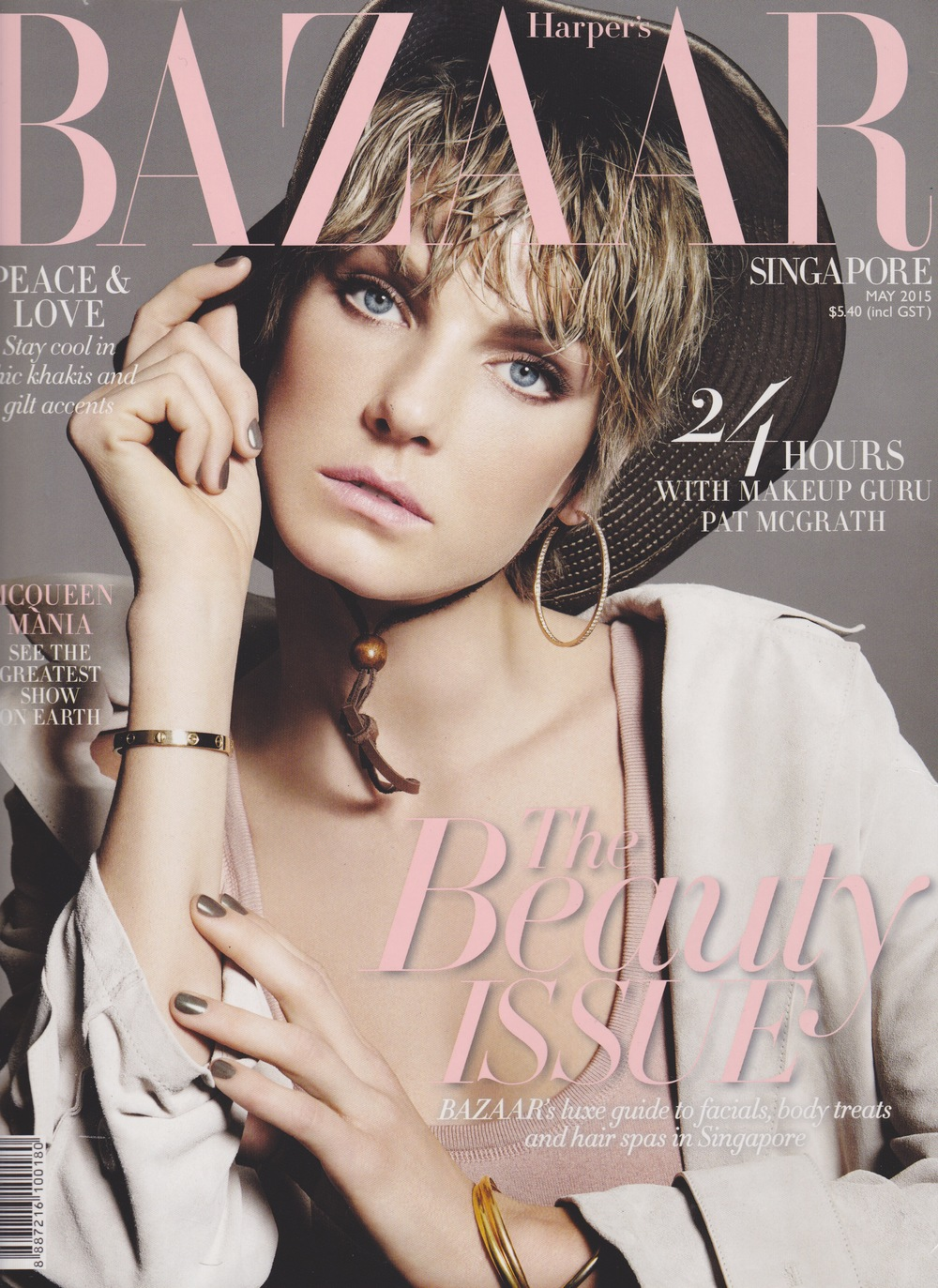 Harpers Bazaar Singapore May15 1.jpeg