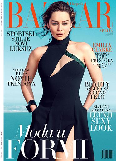 Harpers Bazaar July 2015 Cover.jpg