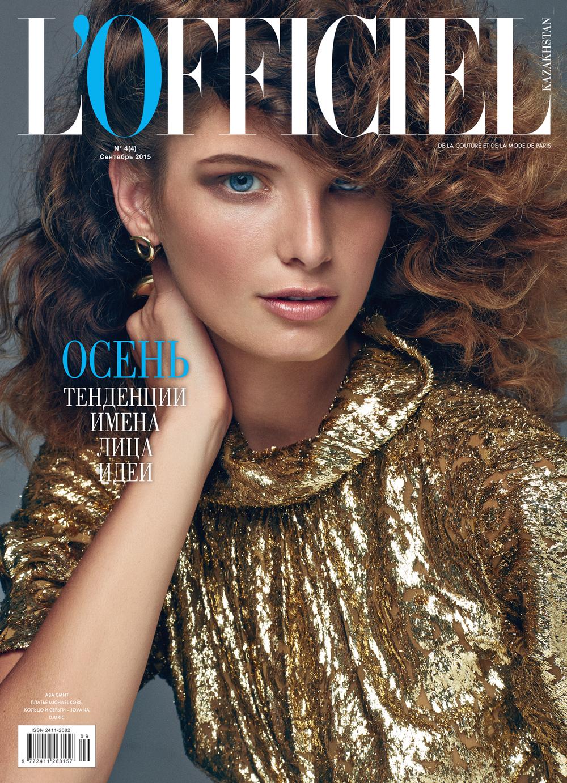 LofficielKZ Jovana Djuric September15_Cover.jpg
