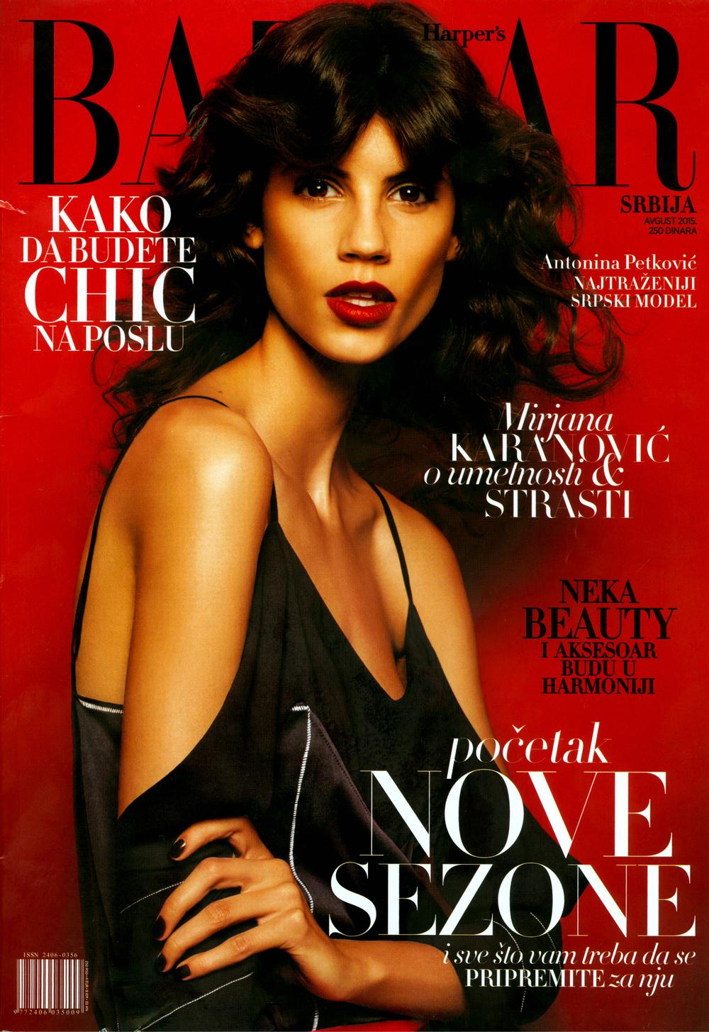 Harpers Bazaar August 2015 Jovana Djuric Cover.jpg