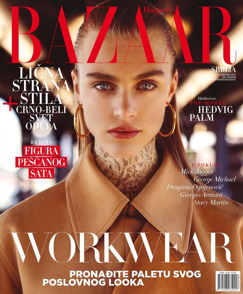 Jovana Djuric Harpers Bazaar Serbia Feb 2017 Cover.jpg