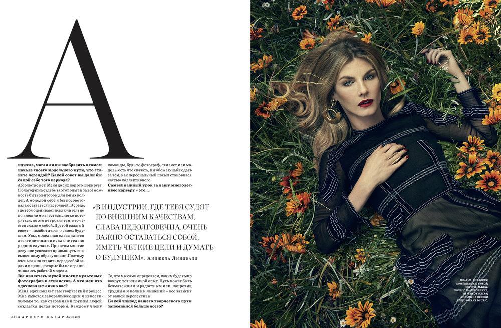 Jovana Djuric-Angela-Lindvall Harpers Bazaar KZ.jpg