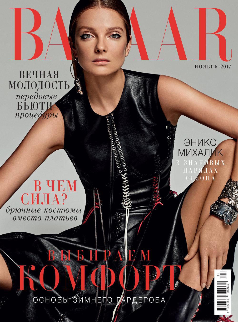 Jovana Djuric Harpers Bazaar Ukraine Cover.jpg