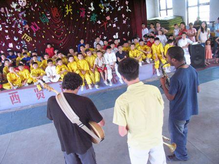 China 2005