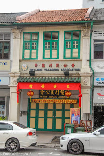 One of Geylang's many Chinese Clan Associations