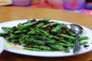 Sichuan Crispy-Fried Green Beans