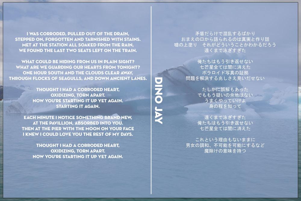 dinojaylyrics.jpg