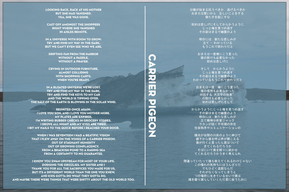 Lyric find my lyrics : Lyrics — SURFER BLOOD