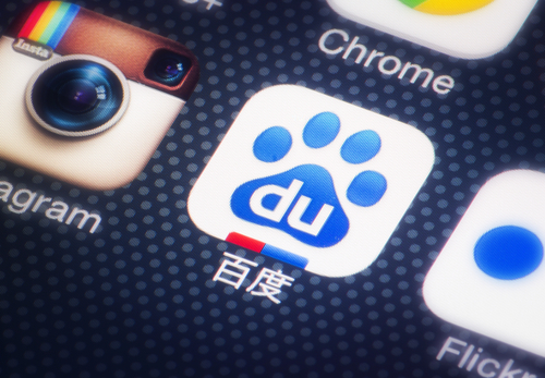 Baidu Search Engine Mobile Users   Source