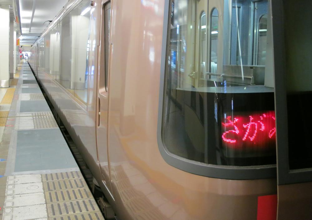 TokyoSubway_0168.jpg