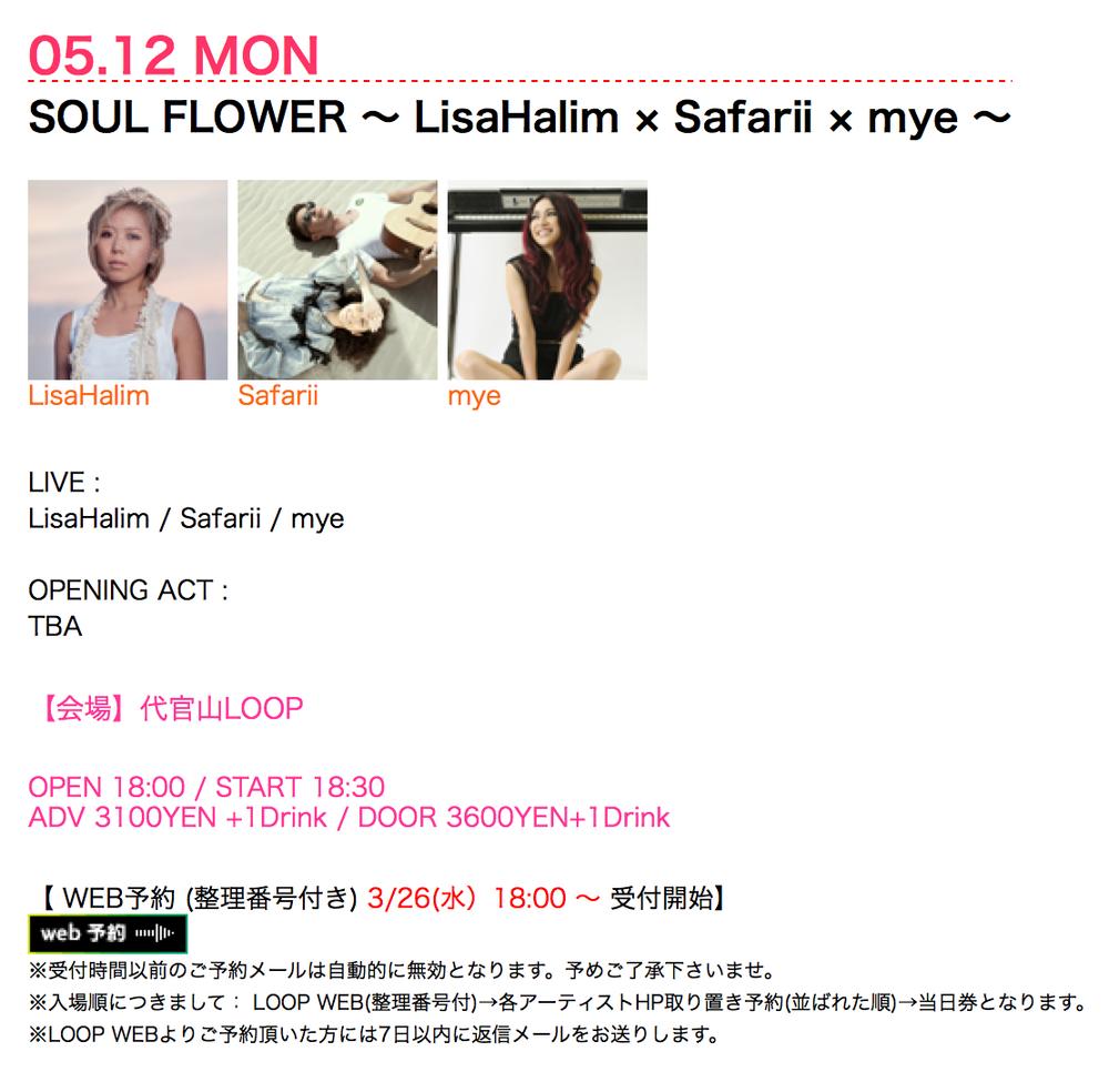 スクリーンショット 2014-04-06 18.25.08.png