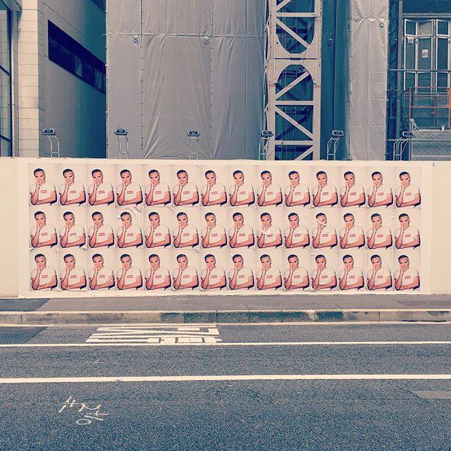 #supreme #streetart #instaart #instastreet #fashion #instafashion #morrissey