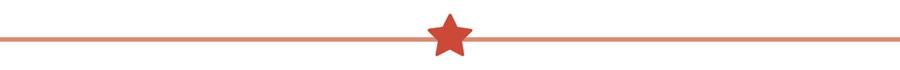 DigitalInvite_StarLine8.jpg