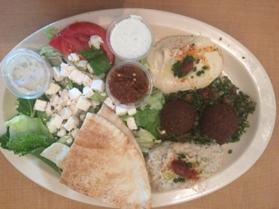 Veggie Combo at Mediterranean Grill