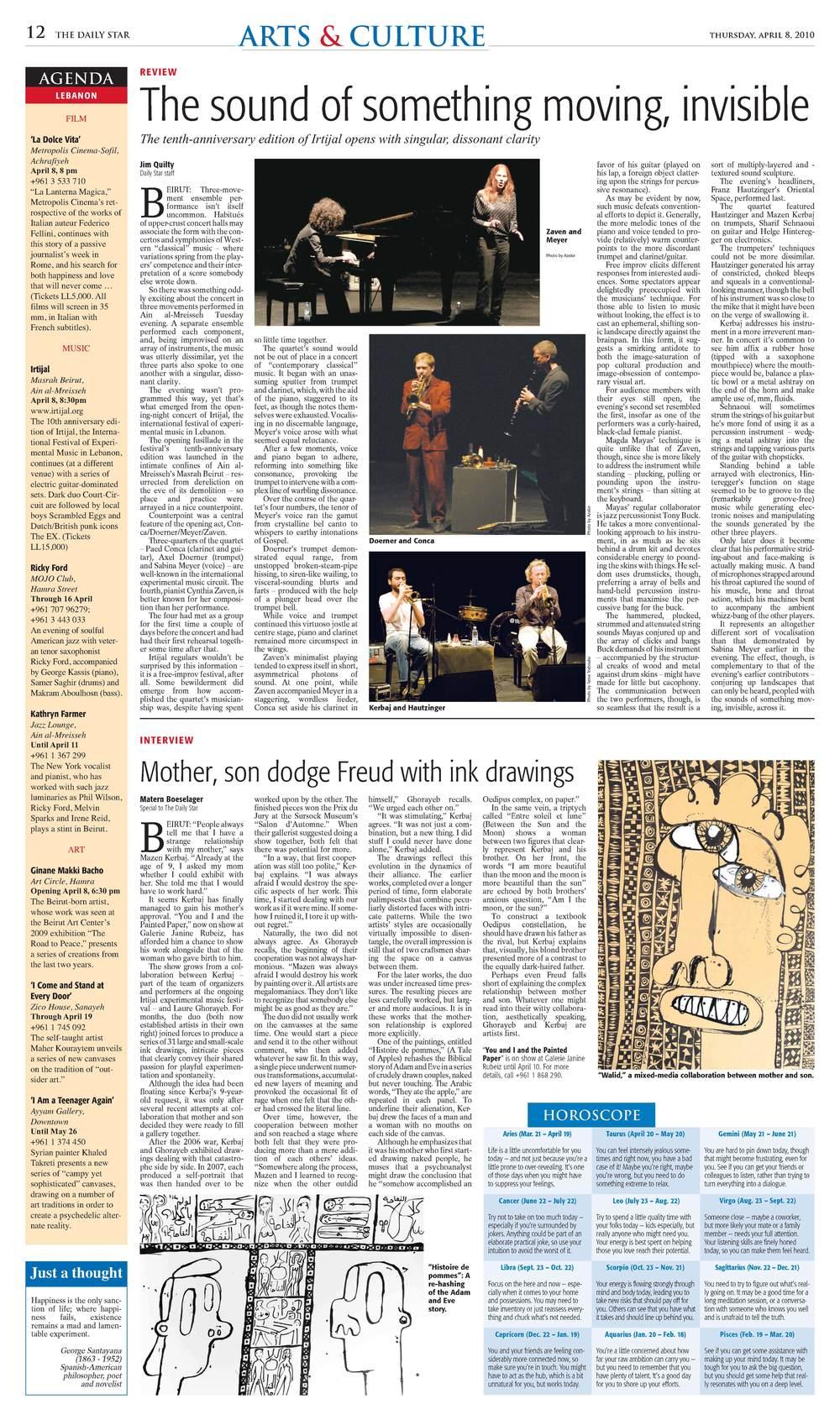 Daily Star_2_Cynthia Zaven.jpg