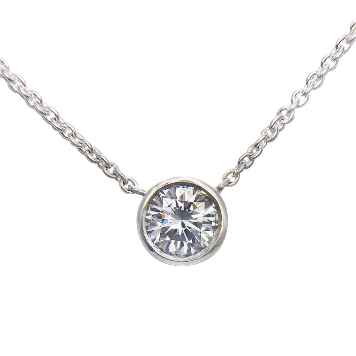 Diamond pendant set in 14K White Gold