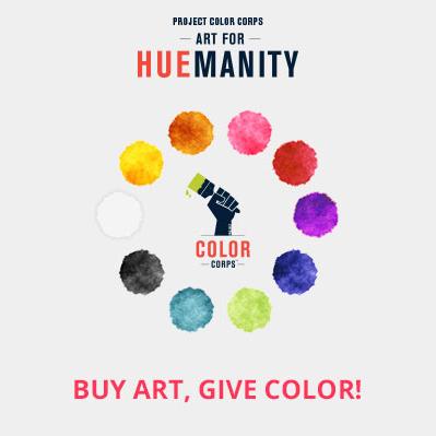 HUEmanity_logo