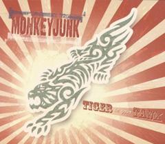 MonkeyJunk