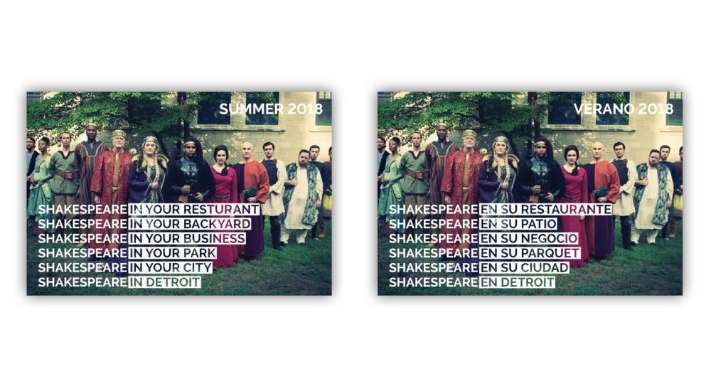 Bilingual postcard design for Shakespeare in Detroit by Jeanette Handy and Ciara Rechtzigel.
