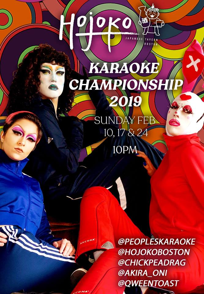 February 10th, 17th, and 24th contestants will face off for a chance to win amazing prizes and face the critiques of our fabulous drag queen judges: Qween Toast, Chickpea, and Akira Oni  Each week, the winner will go home with a grand prize of $150 in gift cards to Boston's top bars and restaurants.  Good luck...and DON'T funk it up!