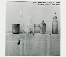 New Dilemma II front ws.jpg