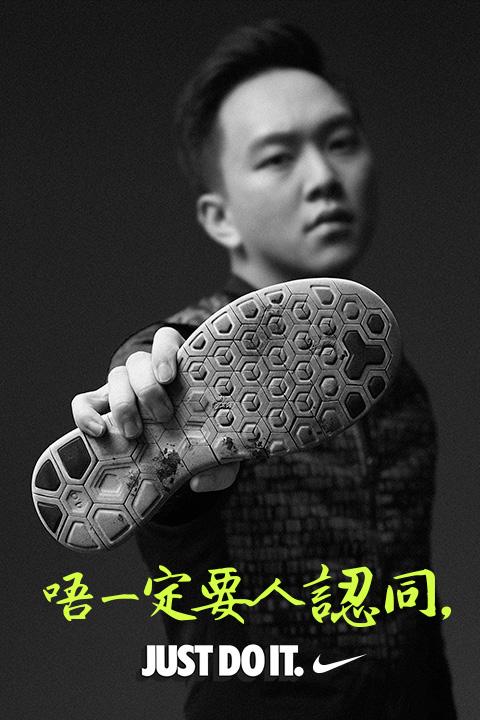 joshua_mobile.jpg