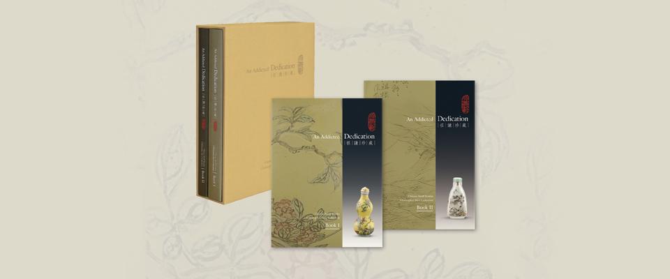 Book Launch Christopher Sin Asia Week Hong Kong