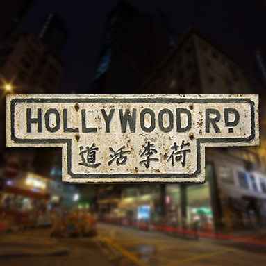 """17 MAY 