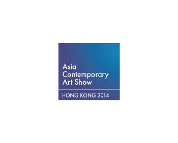 sponsor-19-asia-contemparay-art-show.jpg