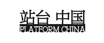 platform china logo framed.jpg