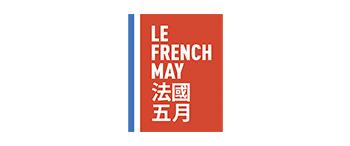 french may logo framed.jpg