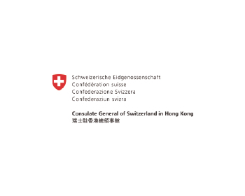 Consulate General of Switzerland in Hong Kong