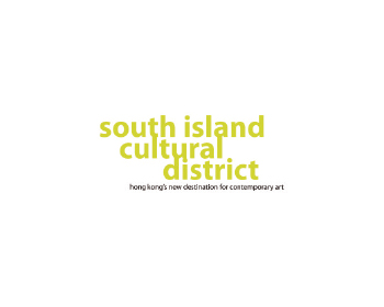 South Island Cultural District