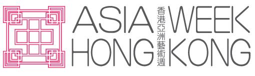 AWHK-logo-full.png