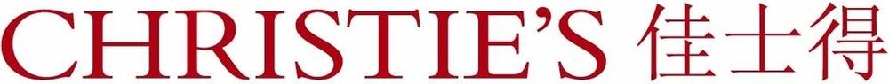 Eng & Chi+Christie's Logo.jpg