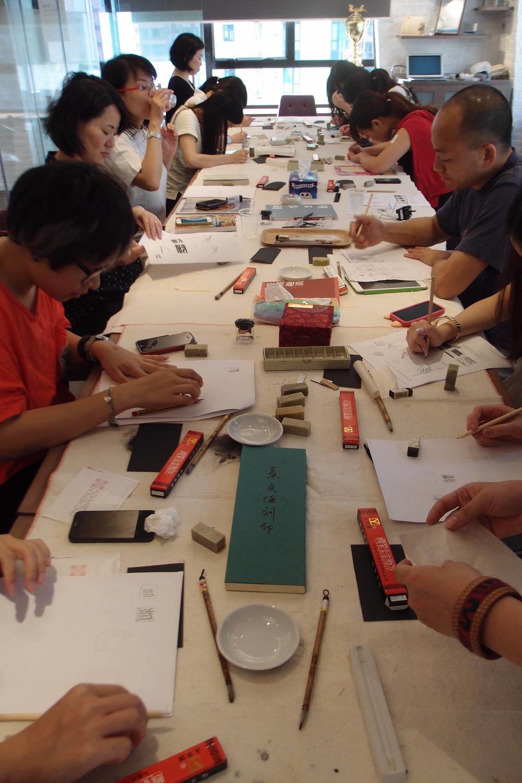 AWHK 2014_20140525_Chinese Seal Workshop_03_P5252526.JPG
