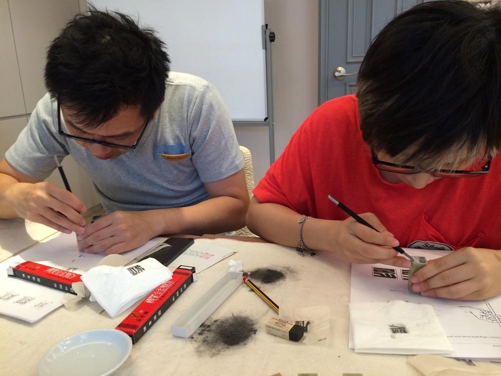 AWHK 2014_20140525_Chinese Seal Workshop_09_IMG_5644.JPG