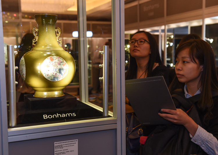 Bonhams+Beijing+preview+(April+2015).jpg