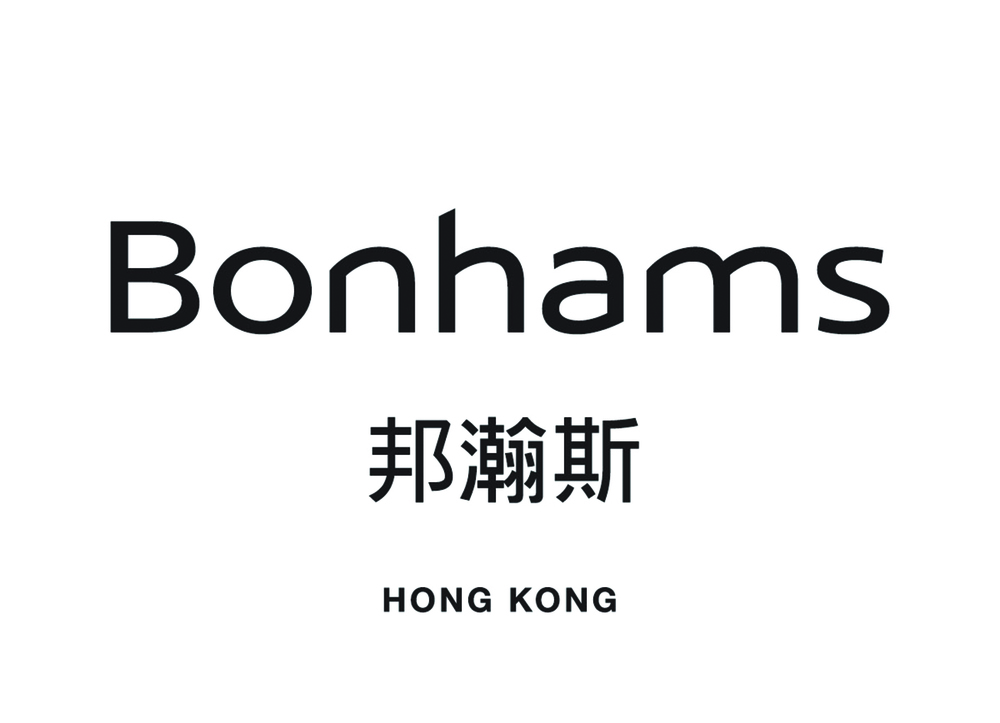 Bonhams.jpg