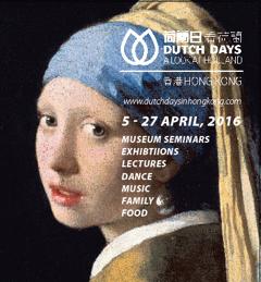 Vermeer invite.png