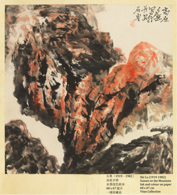 Image Courtesy of Sun Museum