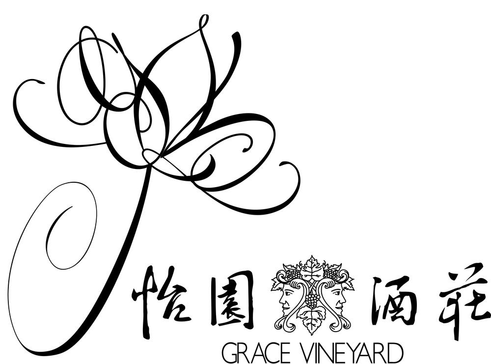 Grace Vineyard.jpg