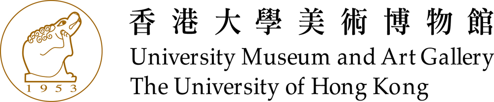 University Museum and Art Gallery, HKU logo.jpg