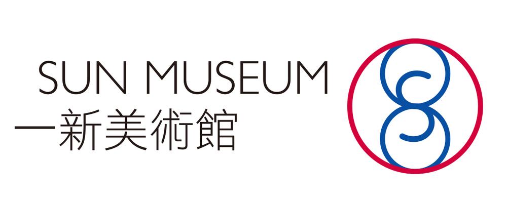 SunMuseum_Logo-1.jpg