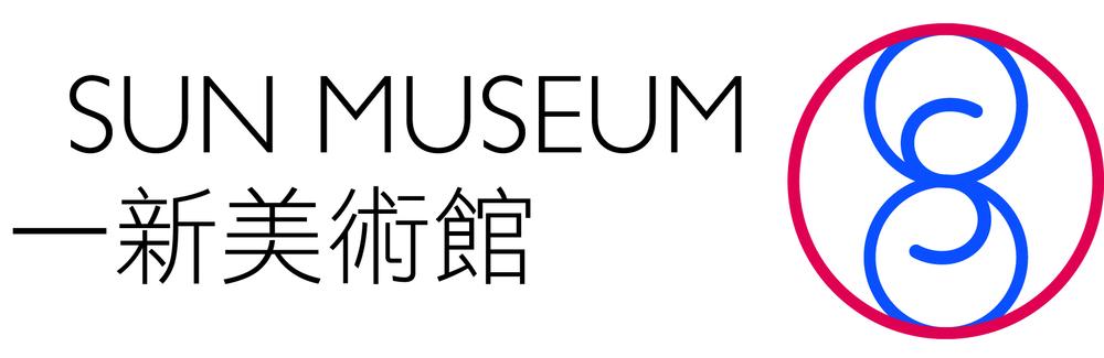 Sun Museum logo.1.jpg