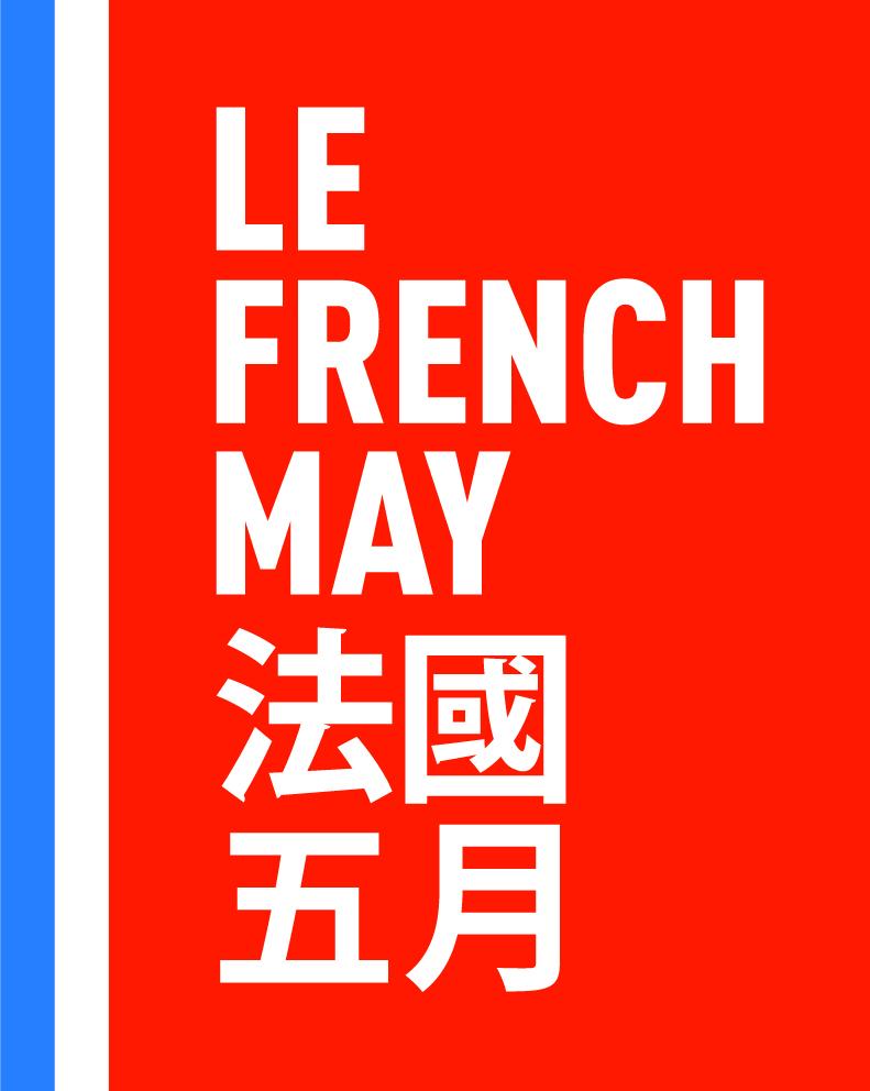 La French May logo.jpg