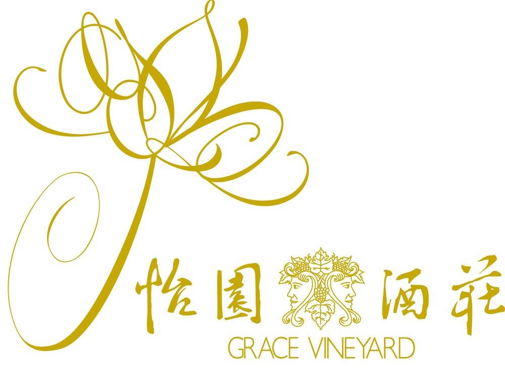 Grace Vineyard.jpg