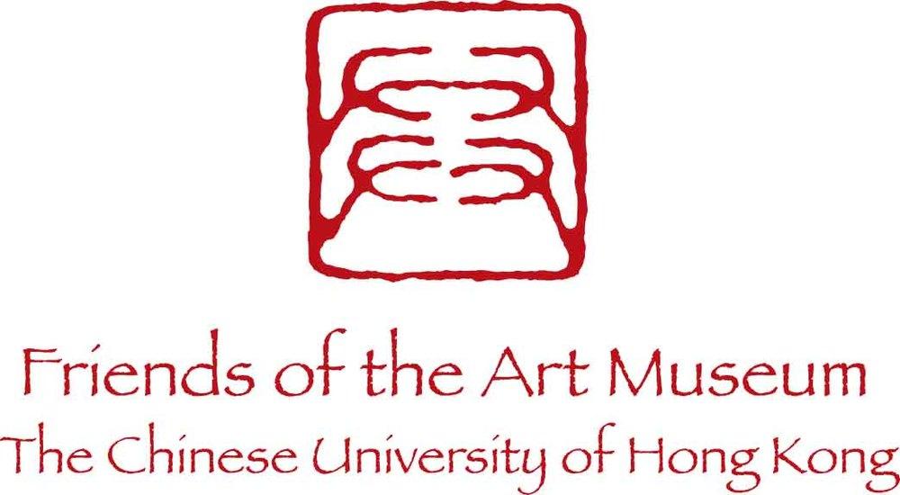 Friends of the Art Museum The Chinese University of Hong Kong logo.jpg