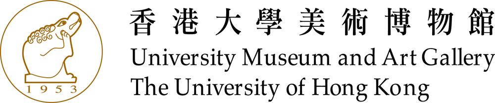 University Museum and Art Gallery, HKU logo.jpg
