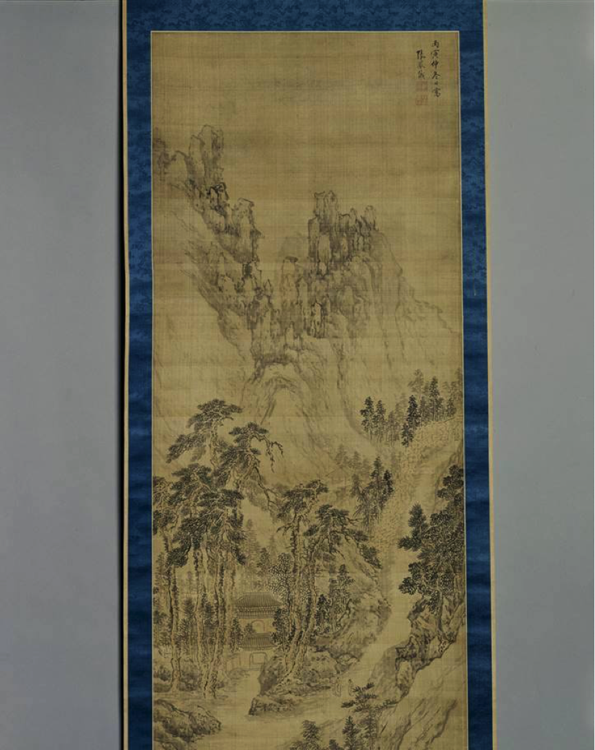 Image courtesy of Crow Collection of Asian Art